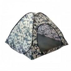 Зимняя палатка Kumyang в Москве купить
