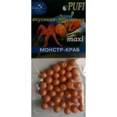 Плавающая ароматическая насадка DOLPHIN PUFI монстр-краб в Москве купить