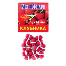 Мини бойлы DOLPHIN клубника в Москве купить