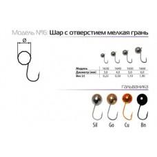 Мормышки вольфрамовые SPIDER шар с отверстием мелкая грань в Москве купить