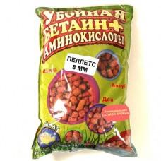 Прикормка УБОЙНАЯ  Бетанин + Аминокислоты гранулы в Москве купить