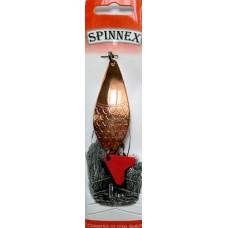 Блесна SPINNEX 004 в Москве купить
