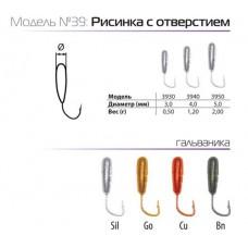 Мормышки вольфрамовые SPIDER рисинка с отверстием в Москве купить