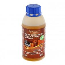 Масло для защиты полок в бани и сауне 0,5л, арт. 49594 в Москве