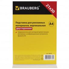 Подставка настольная для рекламы А4 Brauberg двусторонняя, вертикальная 290423 в Москве