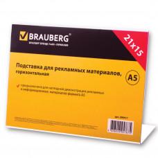 Подставка настольная для рекламы А5 Brauberg односторонняя, горизонтальная 290417 в Москве