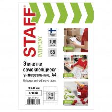 Этикетка самоклеящаяся Staff Everyday 70х37 мм 100 листов по 24 шт белая 111843 в Москве