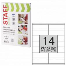 Этикетка самоклеящаяся Staff Everyday 105х41 мм 100 листов по 14 шт белая 111839 в Москве
