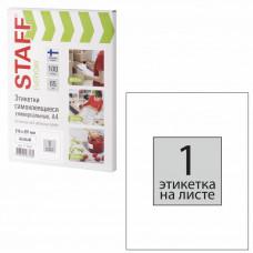 Этикетка самоклеящаяся Staff Everyday 210х297 мм 100 листов по 1 шт белая 111832 в Москве