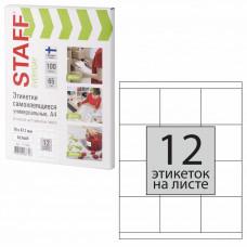 Этикетка самоклеящаяся Staff Everyday 70х67,7 мм 100 листов по 12 шт белая 111838 в Москве