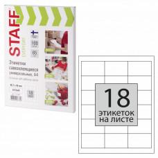 Этикетка самоклеящаяся Staff Everyday 66,7х46 мм 100 листов по 18 шт белая 111841 в Москве