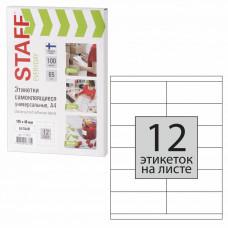 Этикетка самоклеящаяся Staff Everyday 105х48 мм 100 листов по 12 шт белая 111837 в Москве