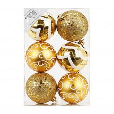Набор ёлочных шаров INGE'S Christmas Decor 81075G001 d 8 см, золотой (6 шт) в Москве