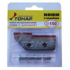 Ножи для ледобура Тонар ЛР-150 левое вращение NLT-150L.SL в Москве
