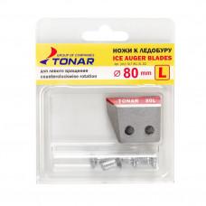 Ножи для ледобура Тонар Sport ЛР-080L левое вращение NLT-80L.SL.02 в Москве