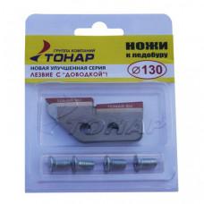 Ножи для ледобура Тонар ЛР-130 правое вращение NLT-130R.SL в Москве