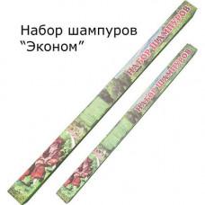Шампур уголок 40*1*0,5 см в Москве