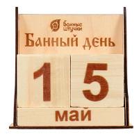 Календарь деревянный Банные Штучки Банный День липа 32314