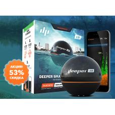 Эхолот Deeper Smart Fishfinder для рыбалки в Москве купить