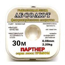 Леска ПАРТНЕР в Москве купить